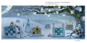 Баранчик Рассел і Різдвяне Диво